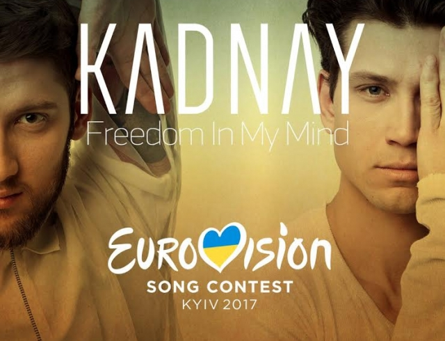 "KADNAY - ""Freedom In My Mind"" [Евровидение 2017]"