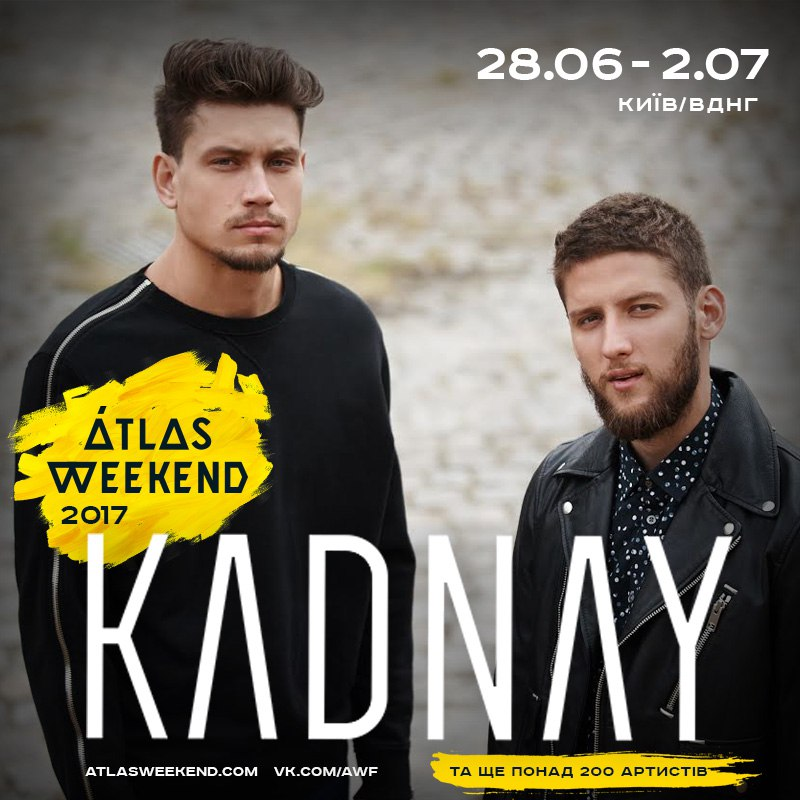 KADNAY выступят на фестивале ATLAS Weekend